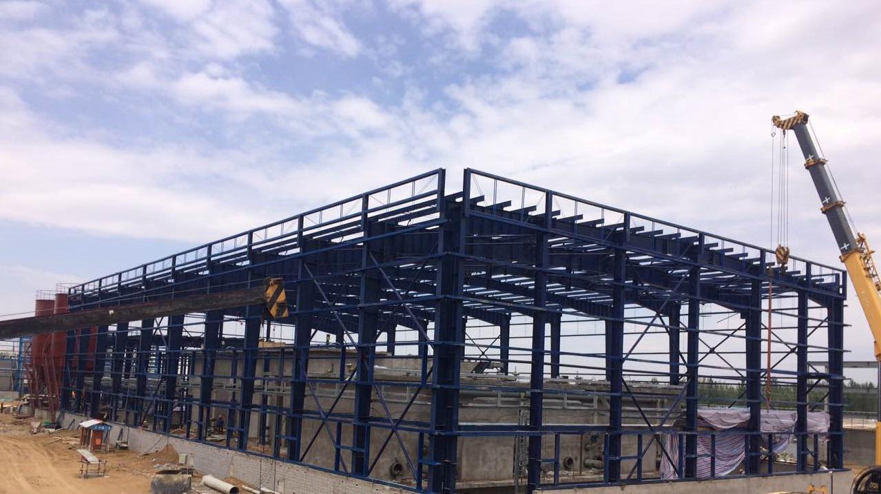 新能能源有限公司水系统钢结构工程